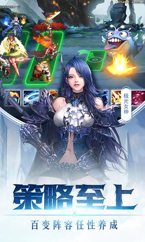 女神联盟2官方版1.0.2.00截图0