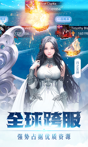 女神联盟2官方版1.0.2.00截图1