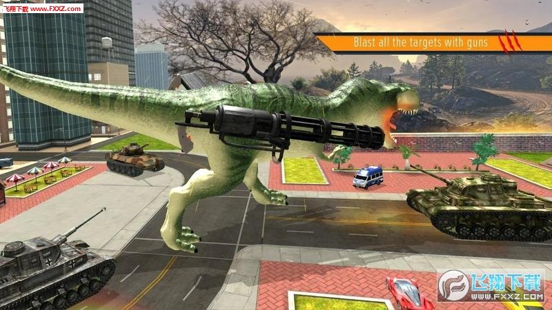 恐龙战斗模拟器v1.4 安卓版截图1
