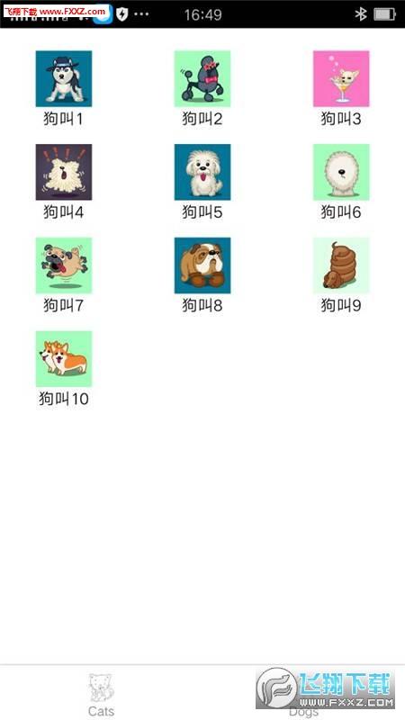 猫语翻译软件截图0