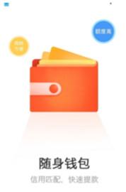 金银小袋appv1.1.0截图1