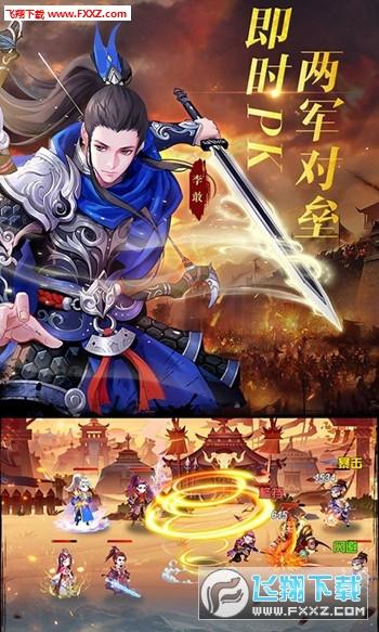 秦皇汉武官方版0.1.0截图1
