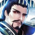 秦皇汉武官方版 0.1.0
