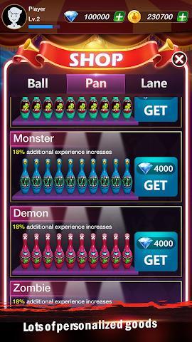 3D竞技保龄球安卓版截图2
