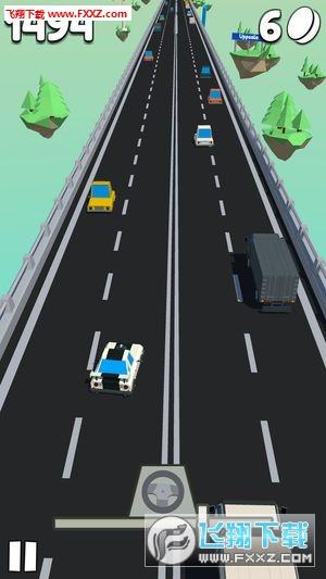 Endless Highwayv1.0 安卓版截图2
