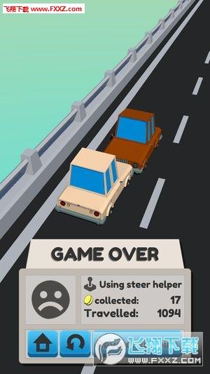Endless Highwayv1.0 安卓版截图1