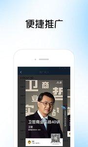 书课伙伴app1.0.1截图0