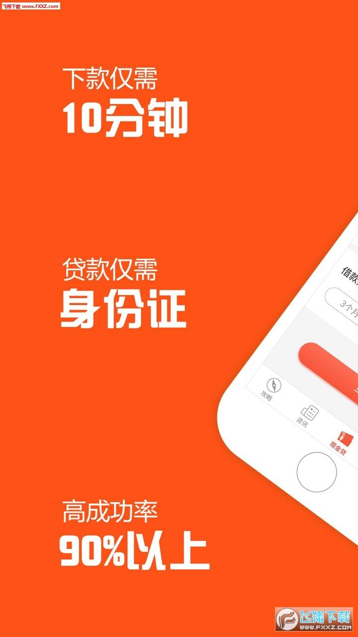 借云-信用卡贷v1.0.1截图0