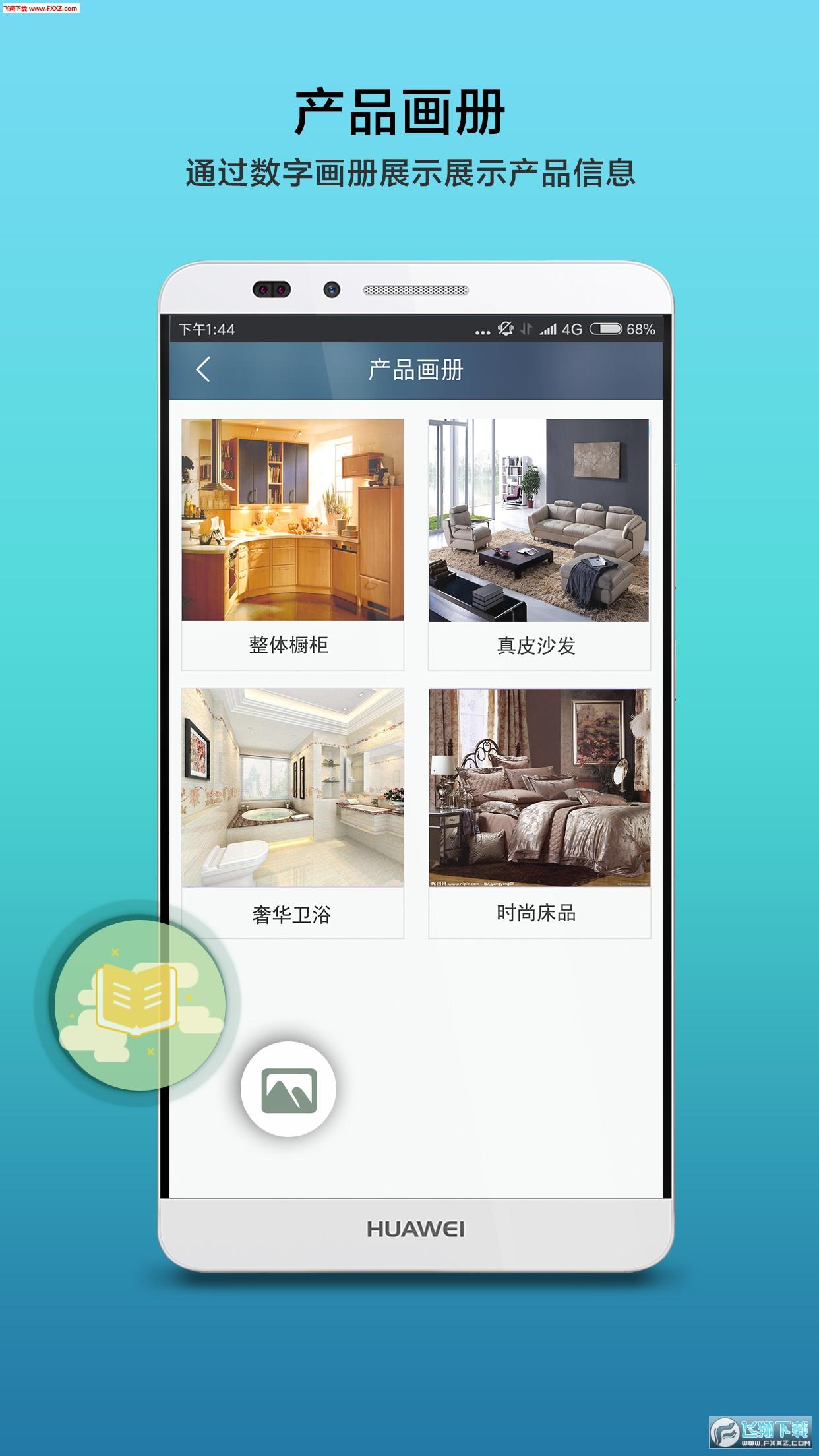 快创AR名片appv1.2.3截图3