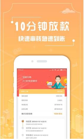 玖印钱包appv1.0.6截图0