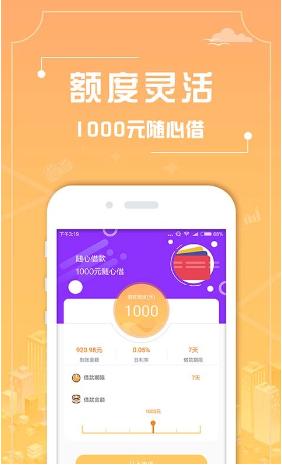 玖印钱包appv1.0.6截图1