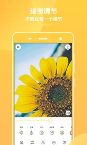 挡脸相机app1.3.0截图0