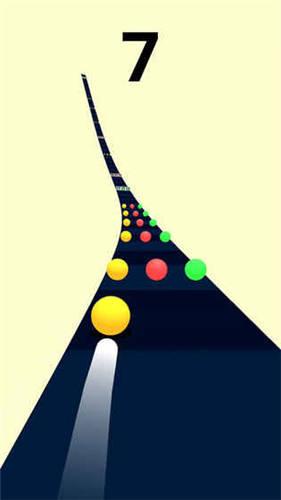 彩虹道路游戏截图1