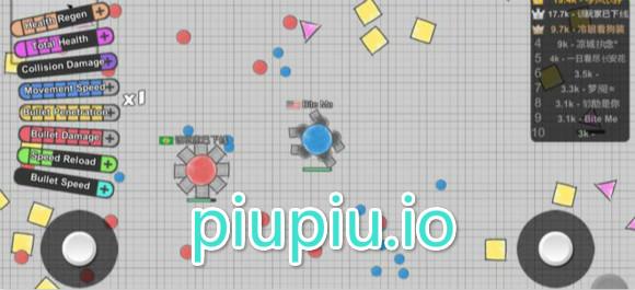piupiu.io游戏_piupiu.io安卓版