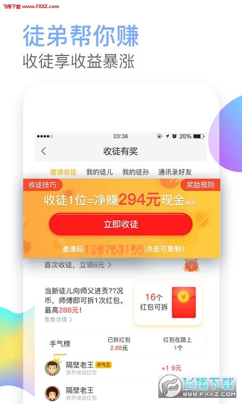 值得看看appv2.7.2截图2