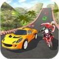 汽车VS摩托车 v1.3 安卓版