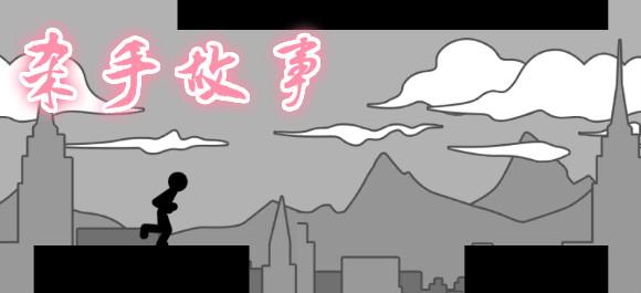 杀手故事游戏_ 杀手故事安卓版_ 杀手故事官方版