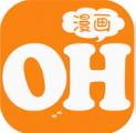 OH漫画安卓版 V3.0