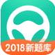 元贝驾考小车appv2.5.7