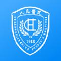 北京大学人民医院app