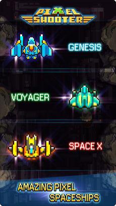 星际之战复古射击安卓版截图1