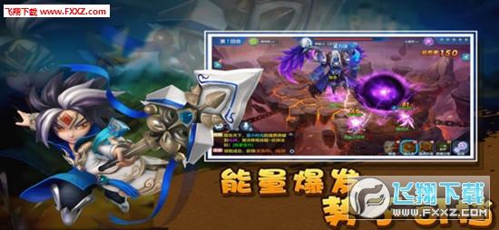 仙灵封神手游iOS版1.0截图0
