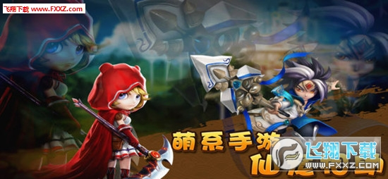 仙灵封神手游iOS版1.0截图1