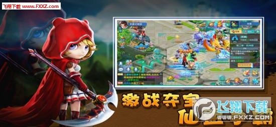 仙灵封神手游iOS版1.0截图2