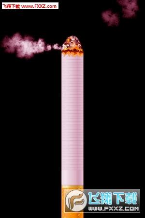 虚拟香烟模拟app截图0