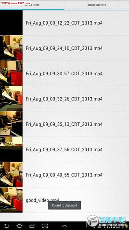 慢动作视频appv4.0.4最新版截图2