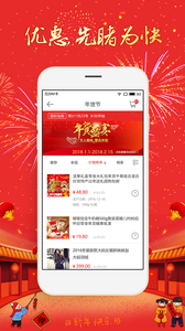 淘喵喵商家版appv2.8.1截图0
