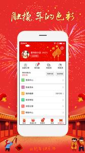 淘喵喵商家版appv2.8.1截图2