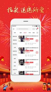 淘喵喵商家版appv2.8.1截图3