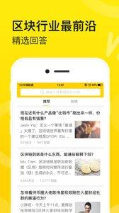 火星部落app1.0.0截图0