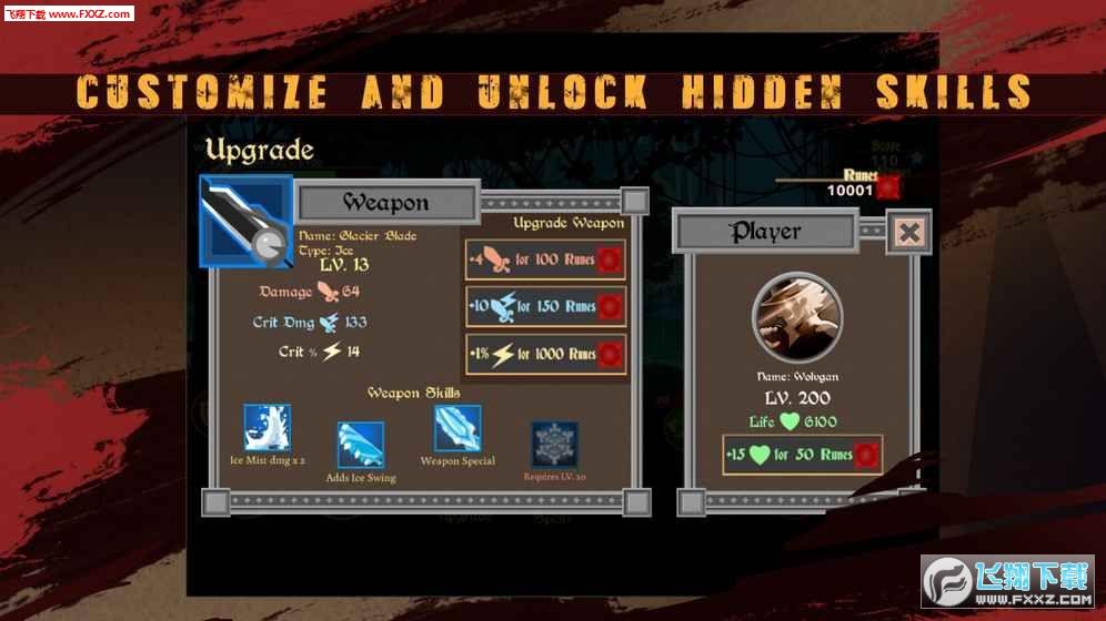 暗影之刃战士官方版截图3