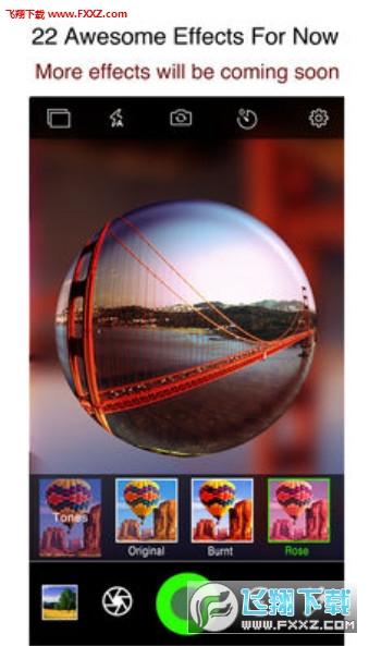 鱼眼相机appV2.7.1截图2