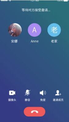 嘟嘟视频app手机版截图2