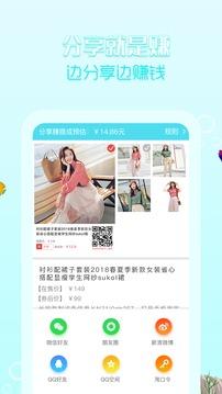 海草街app安卓版v1.0.0截图2