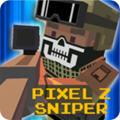 像素Z狙击手最新版v1.7 安卓版