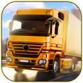 欧洲卡车模拟3Dv1.8 安卓版