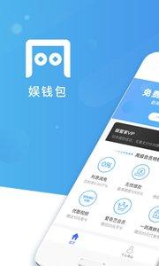 娱管家appv1.0截图0