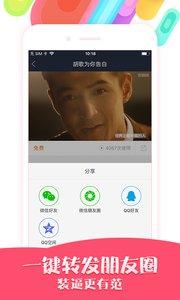 视频配音秀appv1.0.27截图1