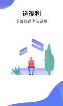 亿点连接万能密钥匙appv4.6.1最新版截图1