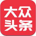 大众头条app v1.7