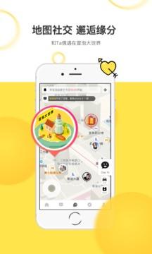 冒泡app3.2.1截图0