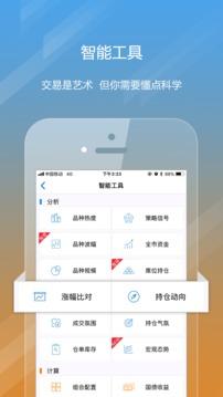东航金融app6.03截图1