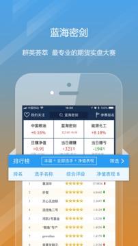 东航金融app6.03截图0