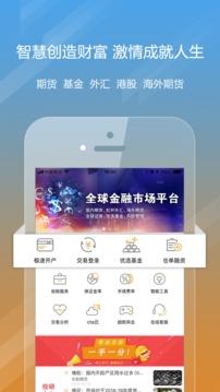 东航金融app6.03截图2