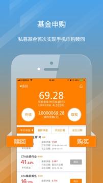 东航金融app6.03截图3