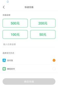 荆州停车app安卓版v1.0.1截图3